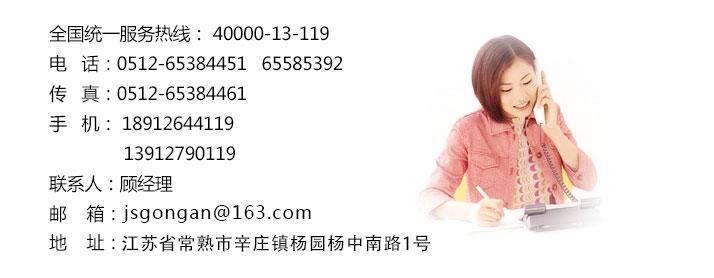 1552390356368125.jpg